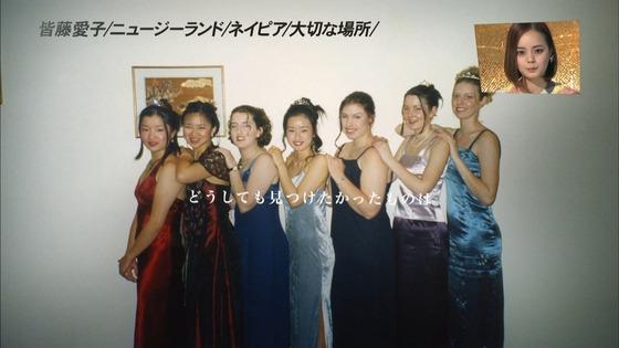 皆藤愛子さん(30)の女子高生時代の画像