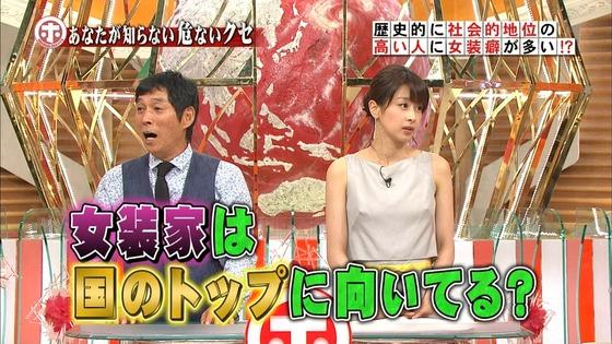 【画像あり】 カトパンこと加藤綾子の乳首ピンピンwwww