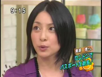 奥菜恵、ヌードになっても全く話題にならず