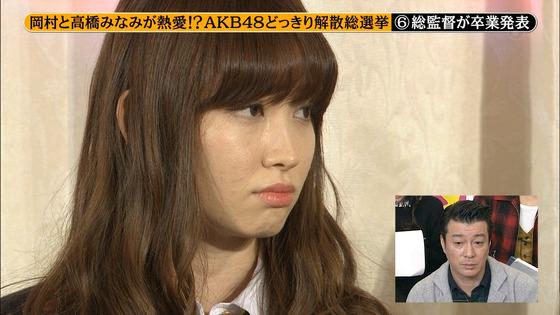 AKB48こじはるの顔面ががもう限界(画像あり)