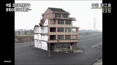 【お馴染みの光景】中国で立ち退きを拒むとこうなる【画像あり】