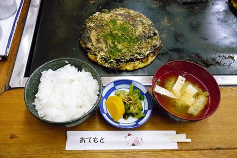 【大阪の常識】お好み焼きとライスがセットになった「お好み焼き定食」って、都市伝説じゃなかったんだ