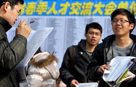 半年で会社を辞める中国の若者たち 「何もできないのにプライドだけ高い。なにがしたいかわからない」