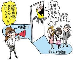 非正規雇用の割合ななななんと36・6% 過去最高更新キタ━━━━(゚∀゚)━━━━!!