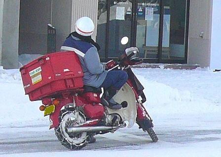 郵便配達の非正規だけど質問ある?