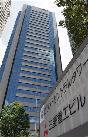 韓国裁「三菱重は強制労働の企業!賠償するニダ!」 三菱重「は?ふざけんな!大昔に解決済みだ!」