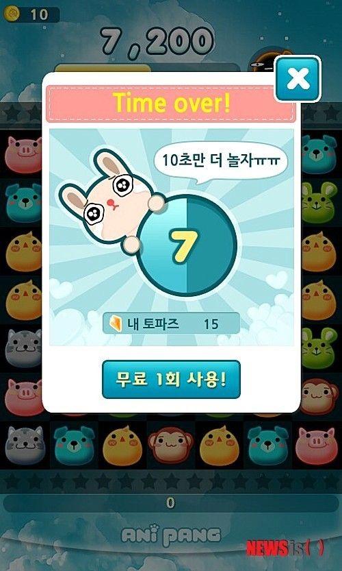 【画像】 「これは旭日旗だ!」 韓国の国民的ゲームの背景に集中線・・・問題にwwwwwwwwww