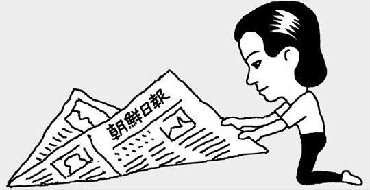 【暮らしの知恵/朝鮮日報】巻き尺なければ新聞活用