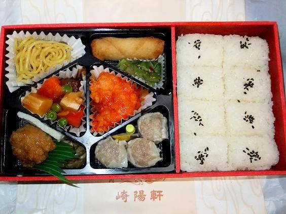 中国人 「日本の駅弁すごすぎワロタ。値段も高すぎワロタ」