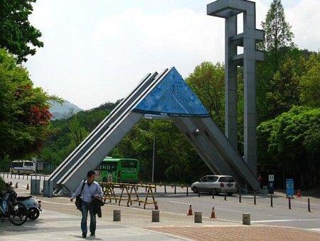【学問】世界トップ100大学ランキング 東大14位、京大15位、ソウル大40位 100位圏内に日本は6校、韓国は1校