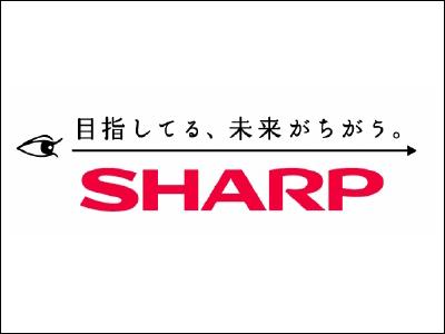 【経済】シャープ、営業黒字30億円 韓国サムスンなど提携効果