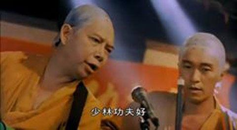 【台湾速報】ほんのちょっとだけロックな念仏 台湾の反応「微妙ww」「新しい」