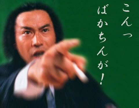 【台湾速報】中国で先生が逆切れ!!教師節のプレゼントがない! 台湾の反応「これが中国」「こうやって賄賂の習慣を学ぶ」「もらえない理由を考えろよw」