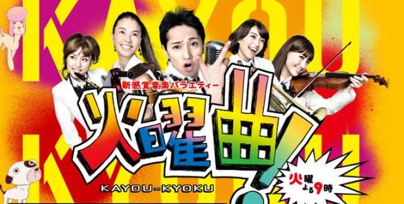 AKB48 明日放送 火曜曲2時間生放送の曲目、出演メンバーが決定