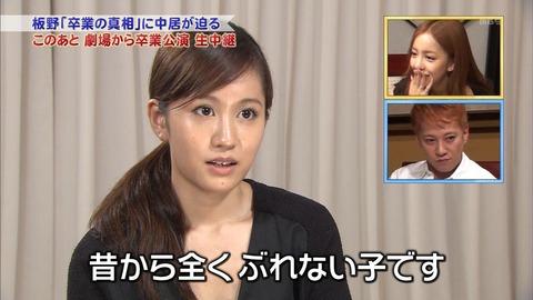 【画像あり】ともちんの卒業を語る前田敦子さんがどう見ても整形後ですわwっっっっっっっw