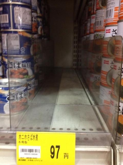 TVで鯖ダイエットが特集されたらスーパーから鯖缶が消えてワロタwwwwwwwwww
