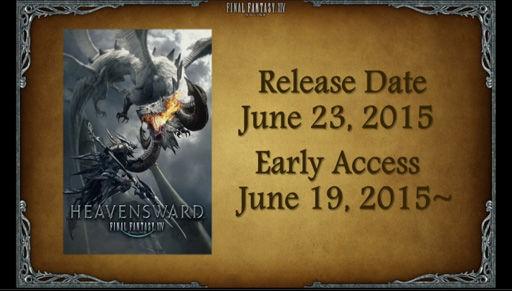 【ファイナルファンタジーXIV】拡張パック「蒼天のイシュガルド」は2015年6月23日に発売