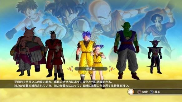 【ドラゴンボール ゼノバース】キャラクタークリエイトって何体まで可能?