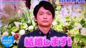 香取慎吾3