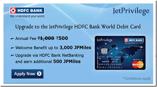Hdfc forexplus card rates