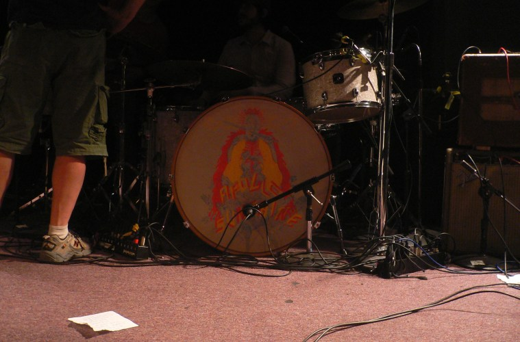 apollo sunshine kick drum shot