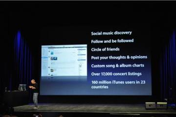 ping tour dates in itunes
