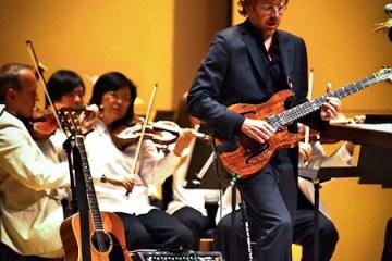 trey anastasio atlanta symphony orchestra