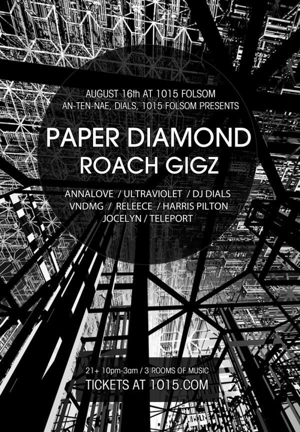 20130816_paperdiamond_1