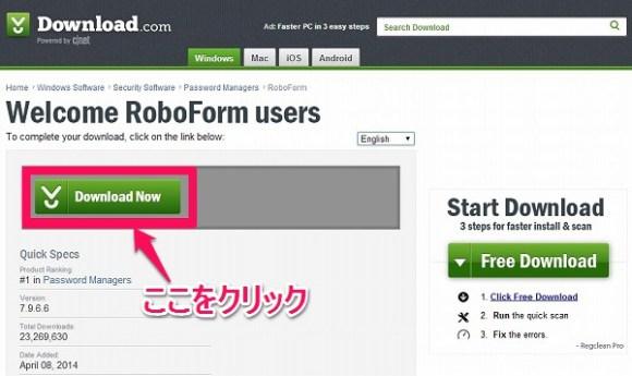 RoboFormバージョンアップ-クリック2@livett1