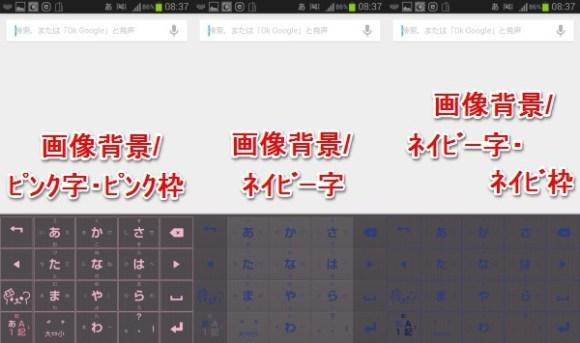 みんなの顔文字キーボードがオススメ-スキン5-@livett1