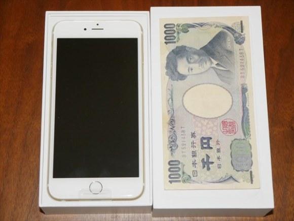 【iPhone6】と【iPhone6 plus】がやってきた。-千円と比較2-@livett_1
