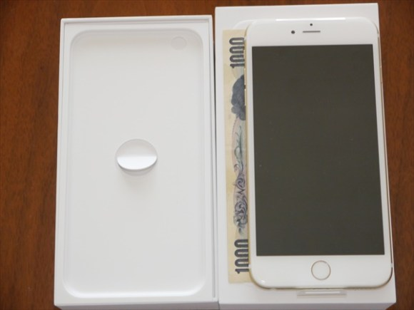 【iPhone6】と【iPhone6 plus】がやってきた。-千円と比較1-@livett_1