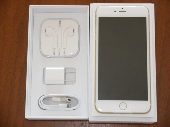 【iPhone6】と【iPhone6 plus】がやってきた。-内容物-@livett_1