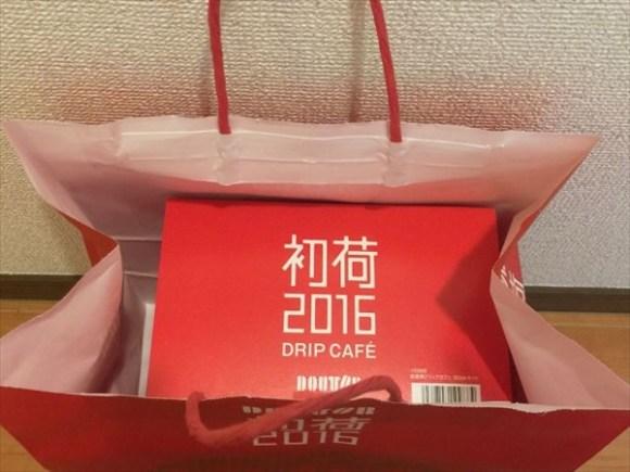 ドトール2016年福袋-外箱1-@livett1