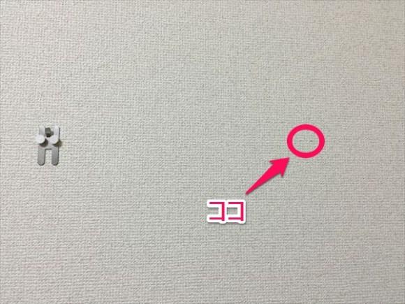 """無印良品の""""壁に取り付けられる家具""""がオシャレ-ピン穴-@livett1"""