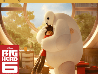 10 BENEFITS OF HUGGING – Inspired by Big Hero 6!