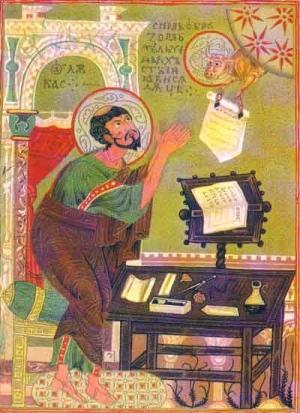 Book of Luke Text