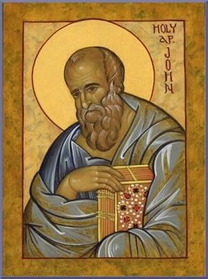 Gospel of John New Testament