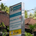 Relaxing Ubud Denist Sign