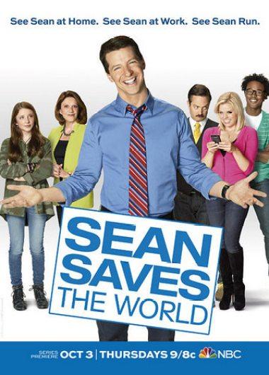 NBC-Sean-Saves-The-World-Key-Art
