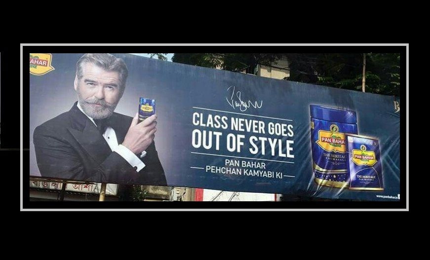 Pierce Brosnan's Pan Bahar tobacco ad in India drew flak