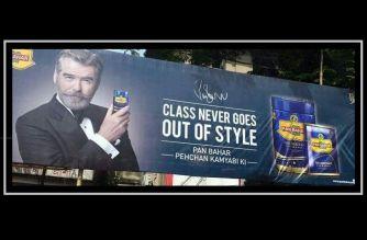 A banner of Pierce Brosnan's new paan masala ad. Picture Courtesy: Rabeel Tariq