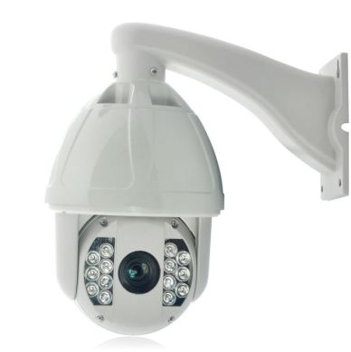 camera-ip-dome-exterieur-30x-optical-zoom-100m