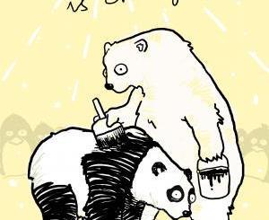 Global Warming Is Changing Polar Bears Into Panda Bears