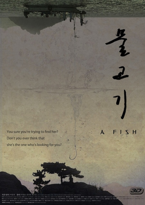 A Fish - poster