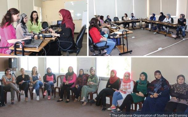 Women's Committee in Baalbeck Municipality