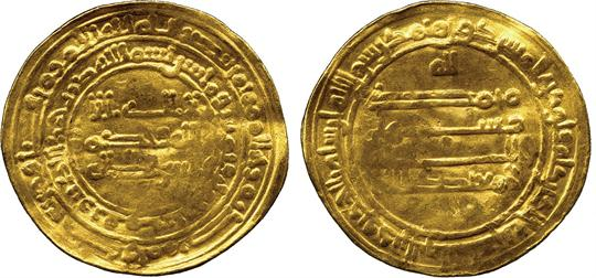 Lot 4350 - ISLAMIC COINS. ABBASID. ABBASID GOLD. al-Mu'tadid, Gold Dinar, Qumm 288h, 3.05g (Bernardi 211Mm, 1