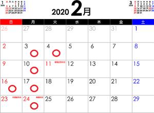 202002-p