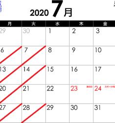 2020-7
