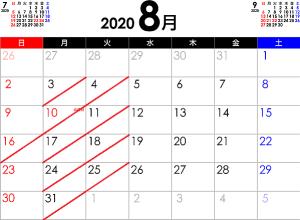 2020-8